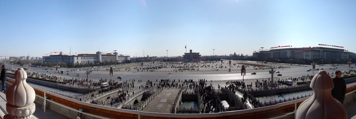 1200px-200401-beijing-tianan-square-overview