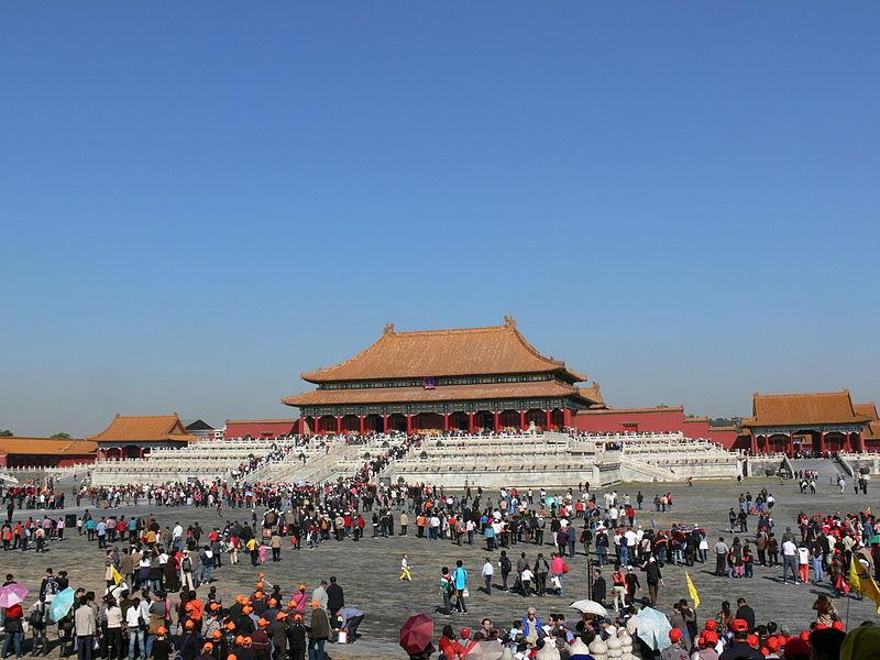 Forbidden City Courtyard